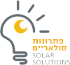 פתרונות סולאריים