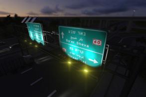 שלט סולארי מואר בתאורת לד - לילה