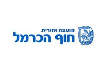 Hof HaCarmel Regional Council