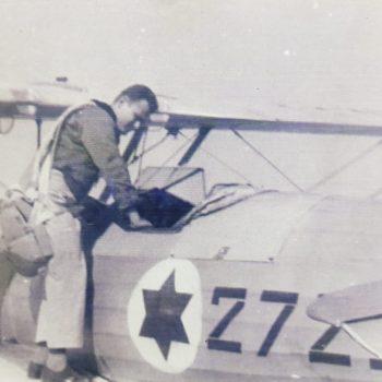 דוד גתמון - מטוס